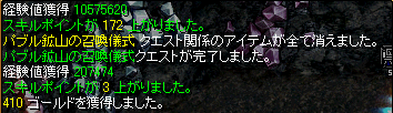 バフォオオ━━( `_ゝ´)━━ッ!!!!