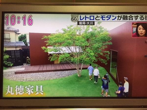 KBCテレビ放送