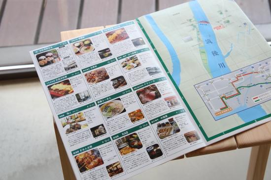 大川市の食事処マップ
