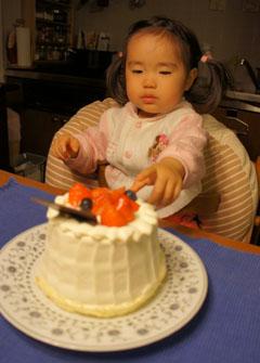 101123_cake2.JPG