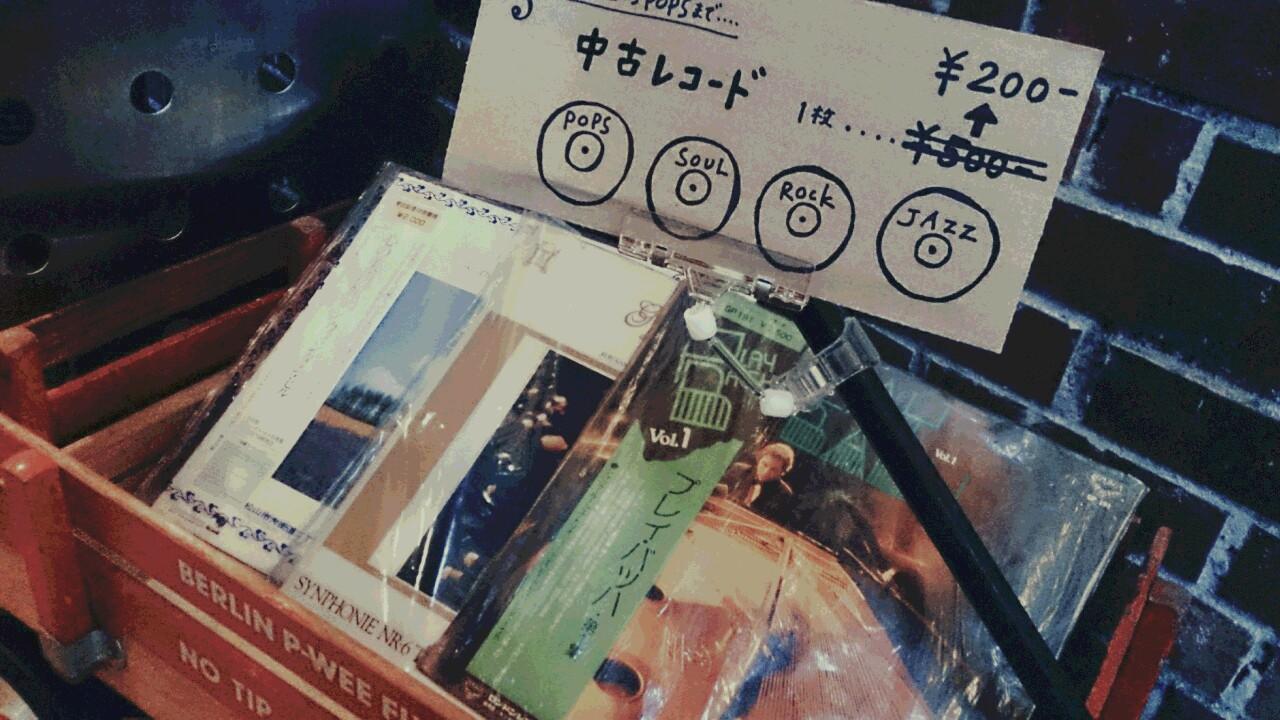 16-10-10-16-54-14-023_deco.jpg