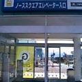 20060926_227819.jpg