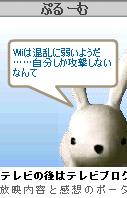 Wiiは混乱に弱いようだ……