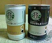 スタバ缶コーヒー2種