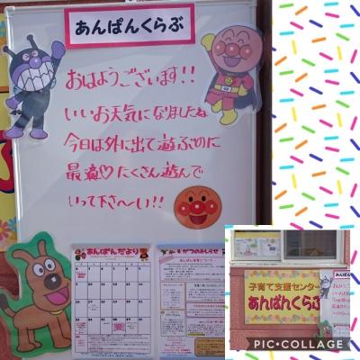 Collage 2018-04-0609_20_10.jpg