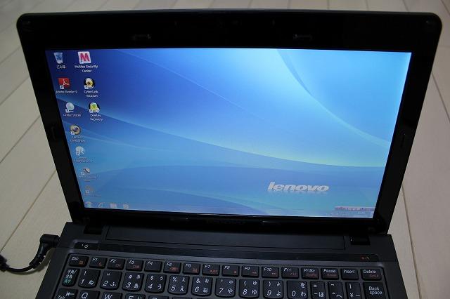 Lenovo IdeaPad U165 液晶レビュー
