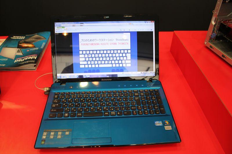 IdeaPad Z570 コーラルブルー