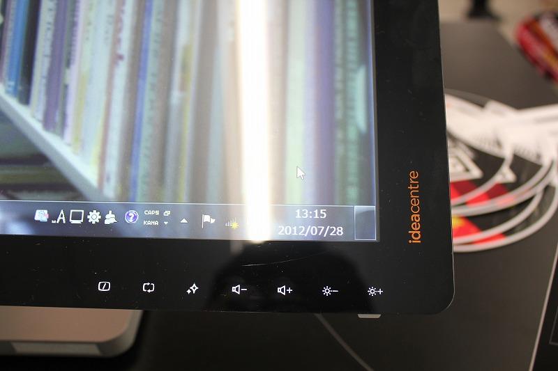 IdeaCentre A720の液晶はフルタッチ