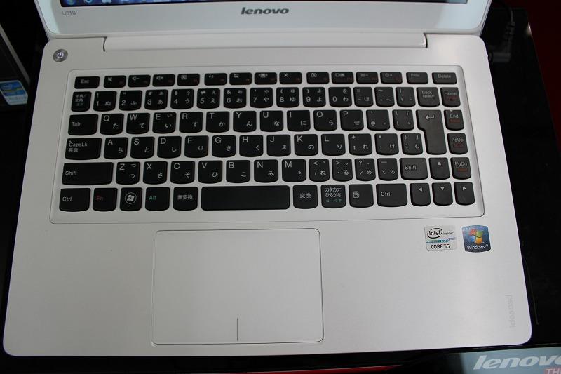 IdeaPad U310キーボード