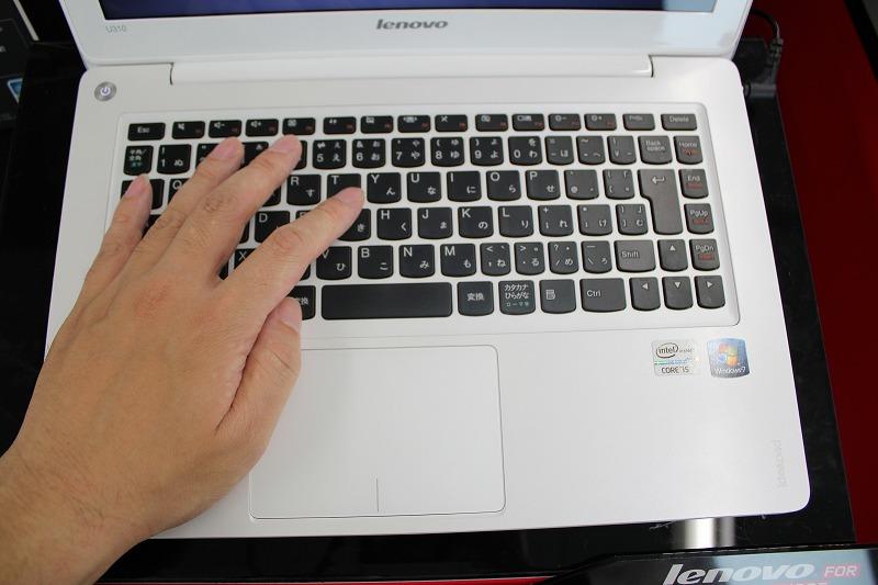 IdeaPad U310キータッチ