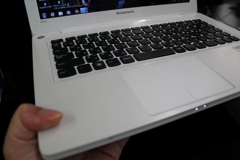 軽いIdeaPad U310