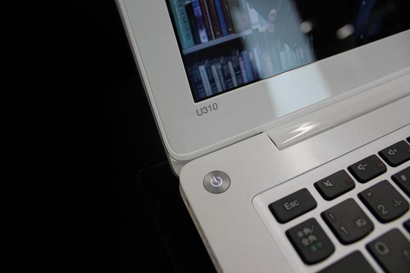 IdeaPad U310 電源ボタン