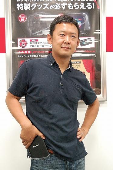 レノボ 藤井さん