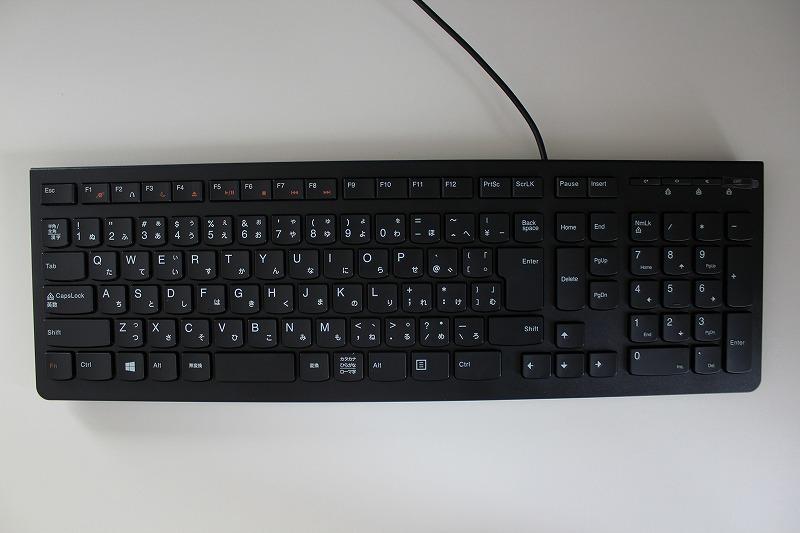 Lenovo C460 付属キーボード