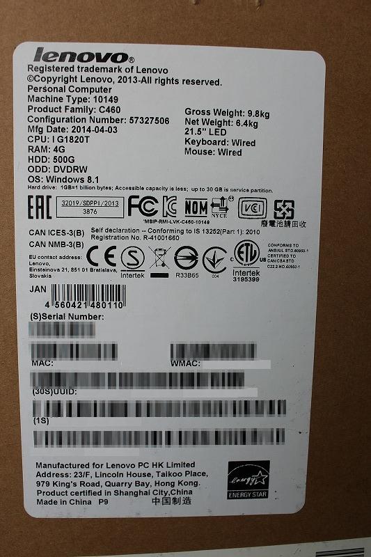 Lenovo C460 10149 57327506 ラベル