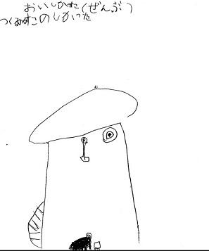 0603_6歳男子m.jpg