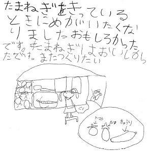 0604_6歳女子m.jpg