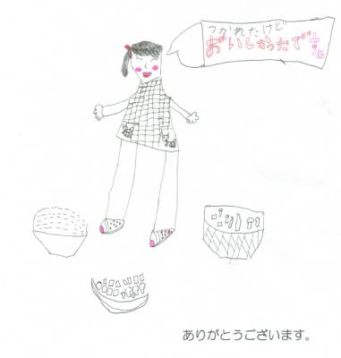 yukizawa07.png