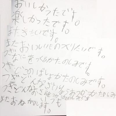 アンケート06小1男子.jpg