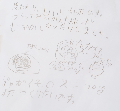 IMG_1364m.jpg