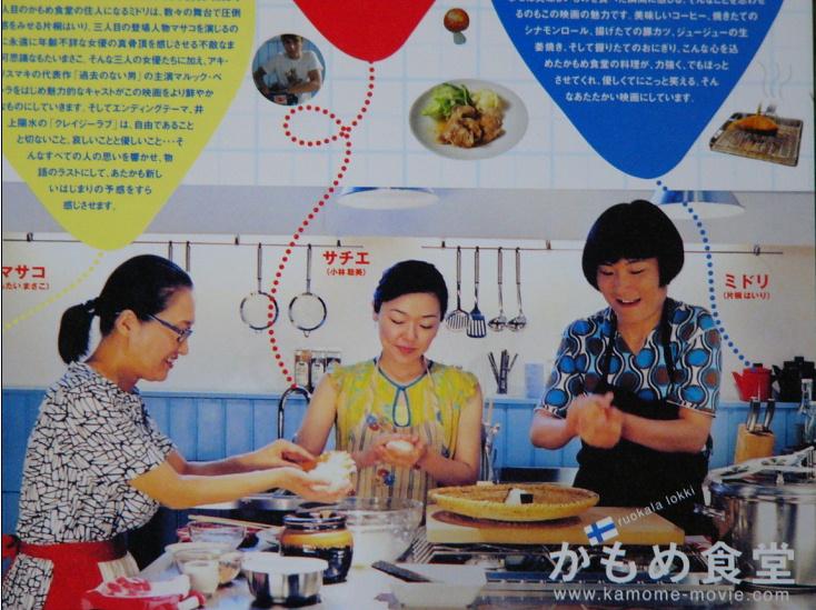 http://img-cdn.jg.jugem.jp/d22/1974936/20131010_629680.jpg