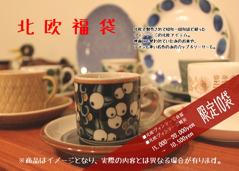 http://img-cdn.jg.jugem.jp/d22/1974936/20131201_710068.jpg