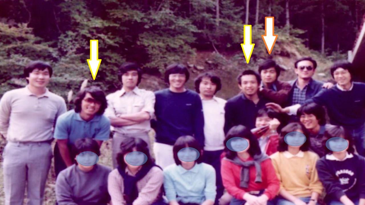 岩見三内1980.9.28.jpg