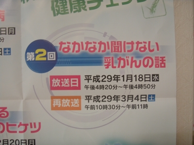 PC210360.JPG