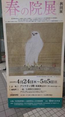 DSC_9914.JPG