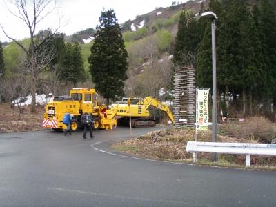P5020003.JPG