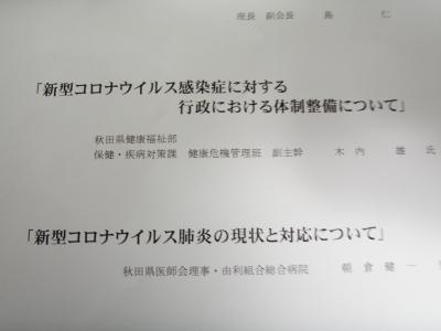 P2160018.JPG