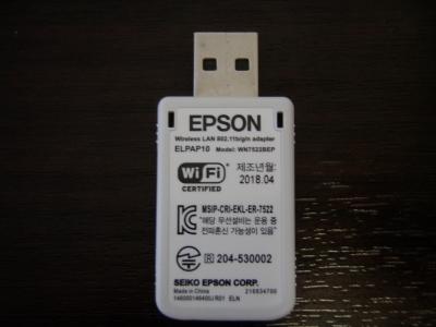 P5180001 (2).JPG