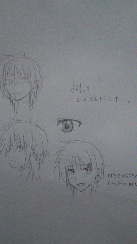 110216_0304~01.jpg