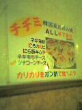 okonomi03.jpg