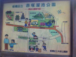 赤塚溜池公園01