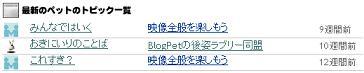 MyPet投稿02