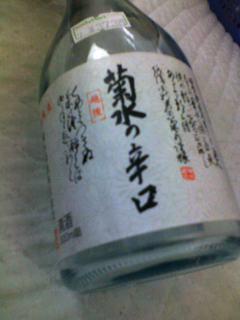 2007初酒