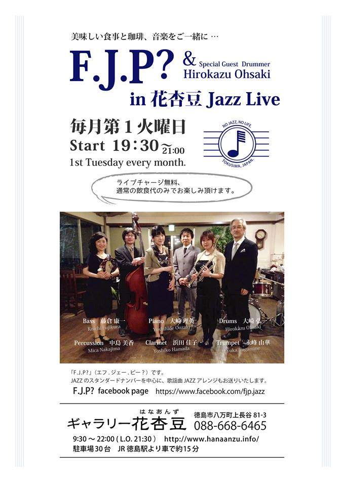 F.J.P?flyer