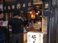 NHKの番組に「埼玉屋二号店」が出演します!