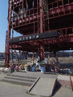 志津川2.jpg