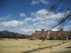 坂の上の大学