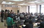 富士山観光交流ビューロー設立総会