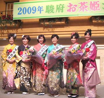 2008年度と2009年度の駿府お茶姫さんたち6名
