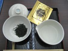岡部つゆ茶セット Before