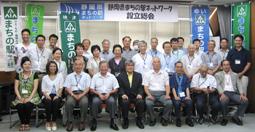 静岡県まちの駅ネットワーク設立総会