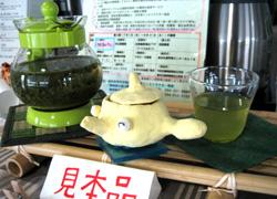 水出し煎茶の作り方 見本