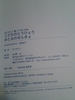 PAP_0132.JPG
