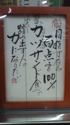 PAP_0335.JPG