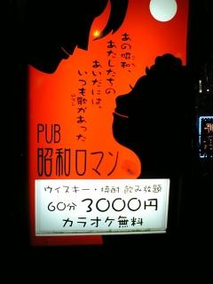 20070120_300025.jpg