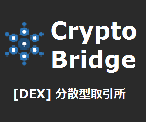300x250_CryptoBridge.png